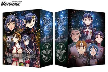 スペースオペラの最高峰「星界 Complete Blu-ray BOX」12月25日発売!