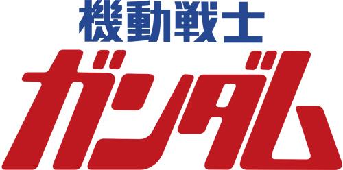 リ 三 部 4k box ガンダム 機動 マスター 戦士 作 版 劇場