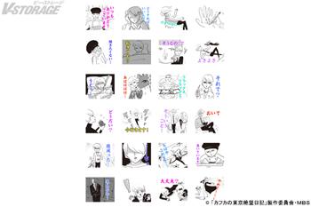 LINEクリエイターズスタンプ「カフカの東京絶望日記コミック版」