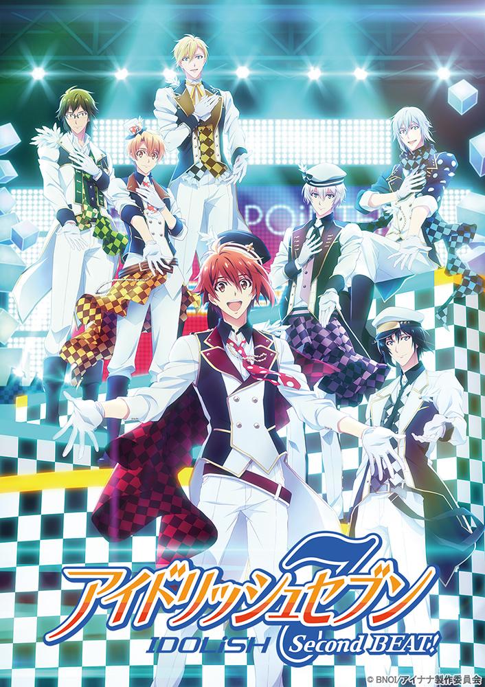 2020年4月放送開始!TVアニメ『アイドリッシュセブン Second BEAT!』Blu-ray&DVD発売決定!!