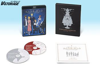 音楽・宮川彬良が手掛ける「宇宙戦艦ヤマト2202」コンサート2019 Blu-ray 3月27日発売!