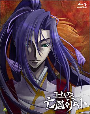 「コードギアス 亡国のアキト 第2章」Blu-ray2アイテム&DVD発売決定!!