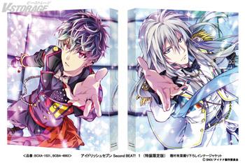 TVアニメ「アイドリッシュセブン Second BEAT!」Blu-ray & DVD各法人全巻購入特典撮り下ろしビジュアル公開! ※2020年8月4日情報更新
