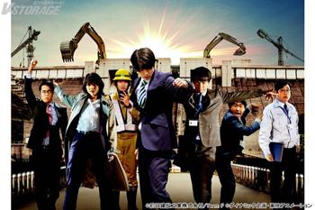 『前田建設ファンタジー営業部』第24回ファンタジア国際映画祭オフィシャルコンペティション部門出品決定!