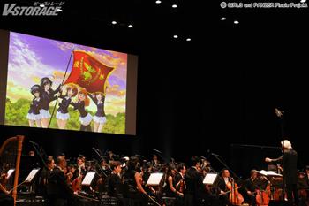 約60枚の描き下ろしイラストが彩る『ガルパン』の世界へ!東京フィルGuPオーケストラの演奏、佐咲紗花の熱唱をそのままに!9月19日開催「交響曲ガールズ&パンツァー コンサート」配信ライブ オフィシャルレポート到着!
