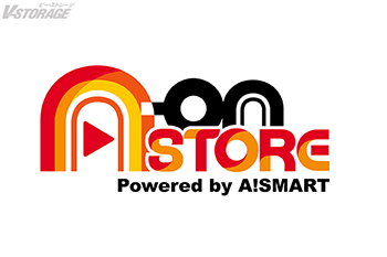 A-on STORE Powered by A!SMART 誕生記念!メルマガ購読でクーポンをGETしよう!!キャンペーン開催のお知らせ
