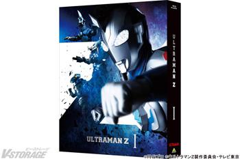 好評放送中!ウルトラマンゼロの弟子、ウルトラマンゼットの物語!『ウルトラマンZ』Blu-ray BOX  2021年1月27日&3月26日発売決定!!