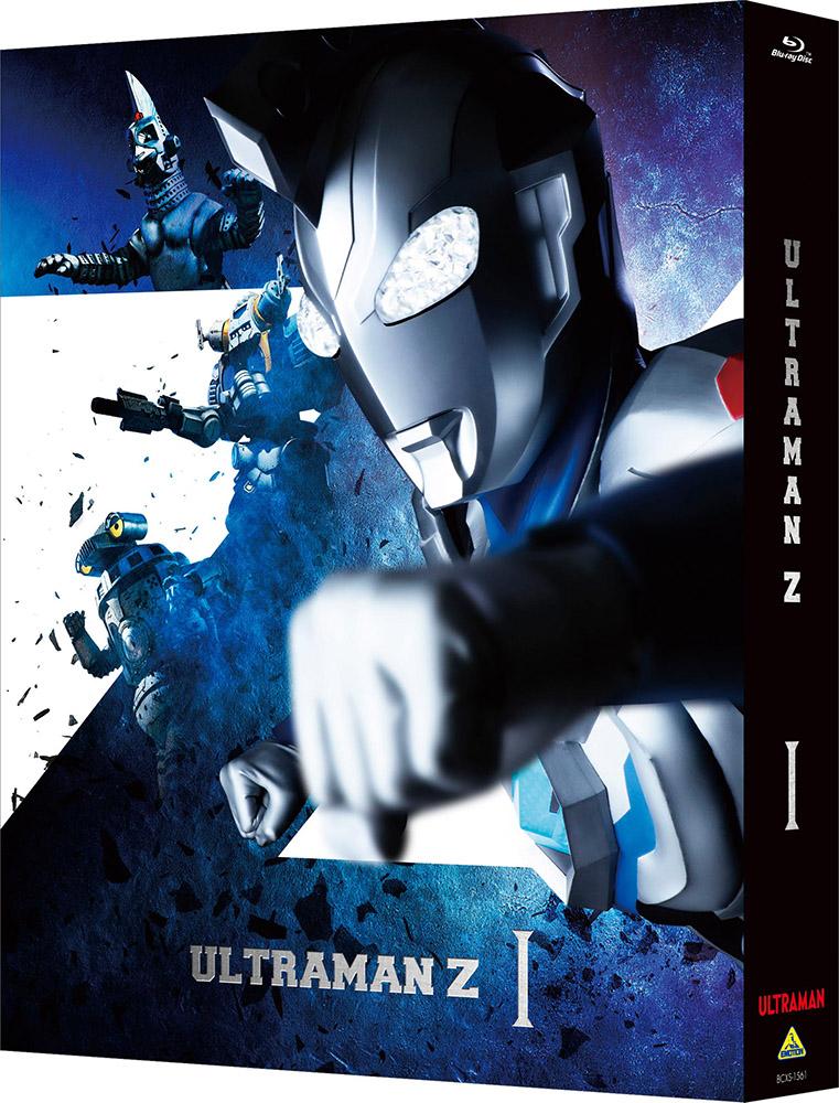 好評放送中!ウルトラマンゼロの弟子、ウルトラマンゼットの物語!『ウルトラマンZ』Blu-ray BOX発売決定!!