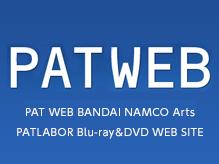 PAT WEB Blu-ray&DVD