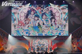 無観客有料生配信ライブ『ラブライブ!サンシャイン!! Aqours ONLINE LoveLive! 〜LOST WORLD〜』イベントレポート