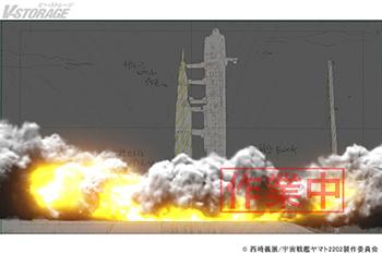 『「宇宙戦艦ヤマト」という時代 西暦2202年の選択』特報解禁! 皆川ゆか(脚本)からのコメントも到着!!