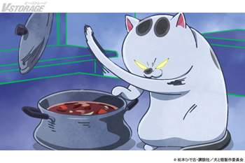 『犬と猫どっちも飼ってると毎日たのしい』10月30日(金)放送 #5「今日は出るかな」場面写真公開!