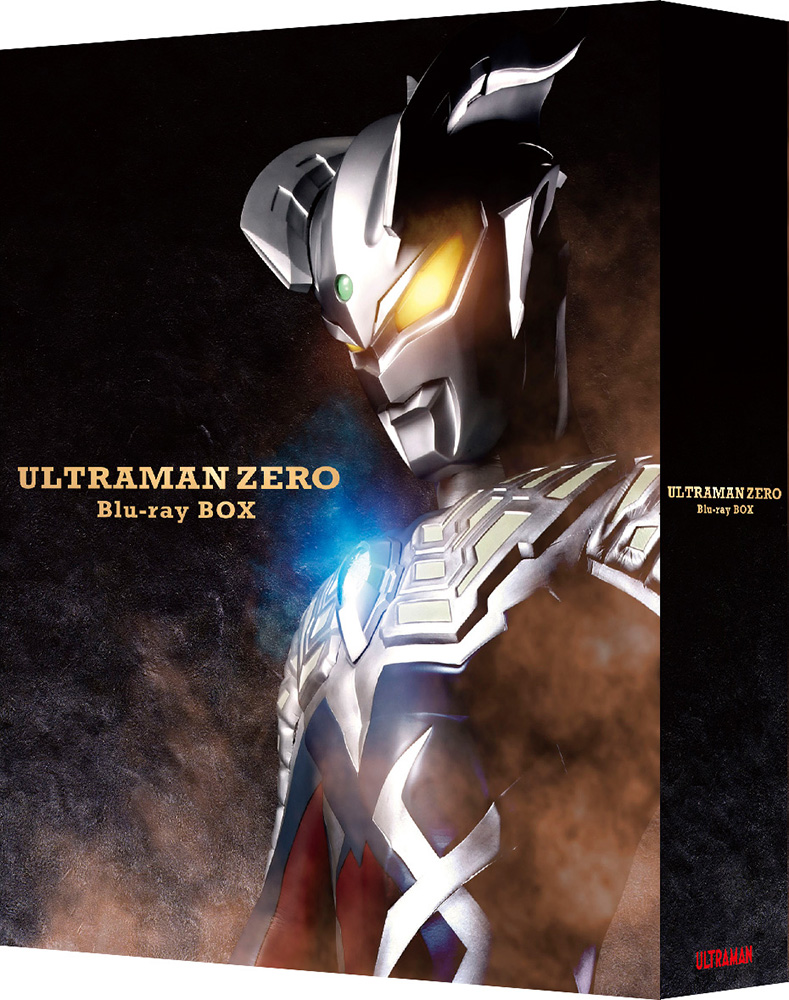 ウルトラマンゼロ10周年記念!ウルトラマンゼロが活躍する劇場・オリジナルビデオ6作品を一挙収録した「ウルトラマンゼロ Blu-ray BOX」発売決定!