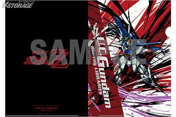 2021年1月27日(水)発売『U.C.ガンダムBlu-rayライブラリーズ 機動戦士ガンダムZZ』<対象店舗限定>購入特典の天神英貴 描き下ろし「特製A4クリアファイル」デザイン公開!