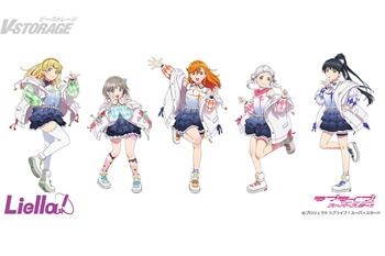 ラブライブ!新シリーズ「ラブライブ!スーパースター!!」 スクールアイドルグループ Liella!(リエラ) デビューシ...