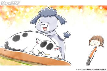 『犬と猫どっちも飼ってると毎日たのしい』1月29日(金)放送 #16「友人のはなし」場面写真公開!