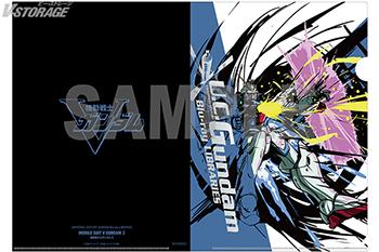 2021年3月26日(金)発売『U.C.ガンダムBlu-rayライブラリーズ 機動戦士Vガンダム』<対象店舗限定>購入特典の天神英貴 描き下ろし「特製A4クリアファイル」デザイン&商品パッケージデザイン公開!