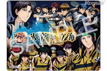 『新テニスの王子様 氷帝vs立海 Game of Future』前篇配信開始記念 旧譜キャンペーン開催決定!