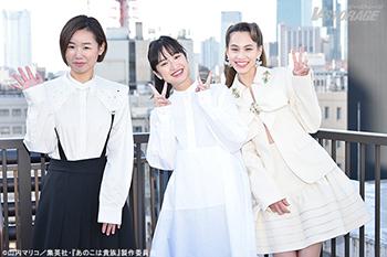門脇麦、主演映画公開に笑顔『あのこは貴族』-公開記念配信イベント-オフィシャルレポート到着!!