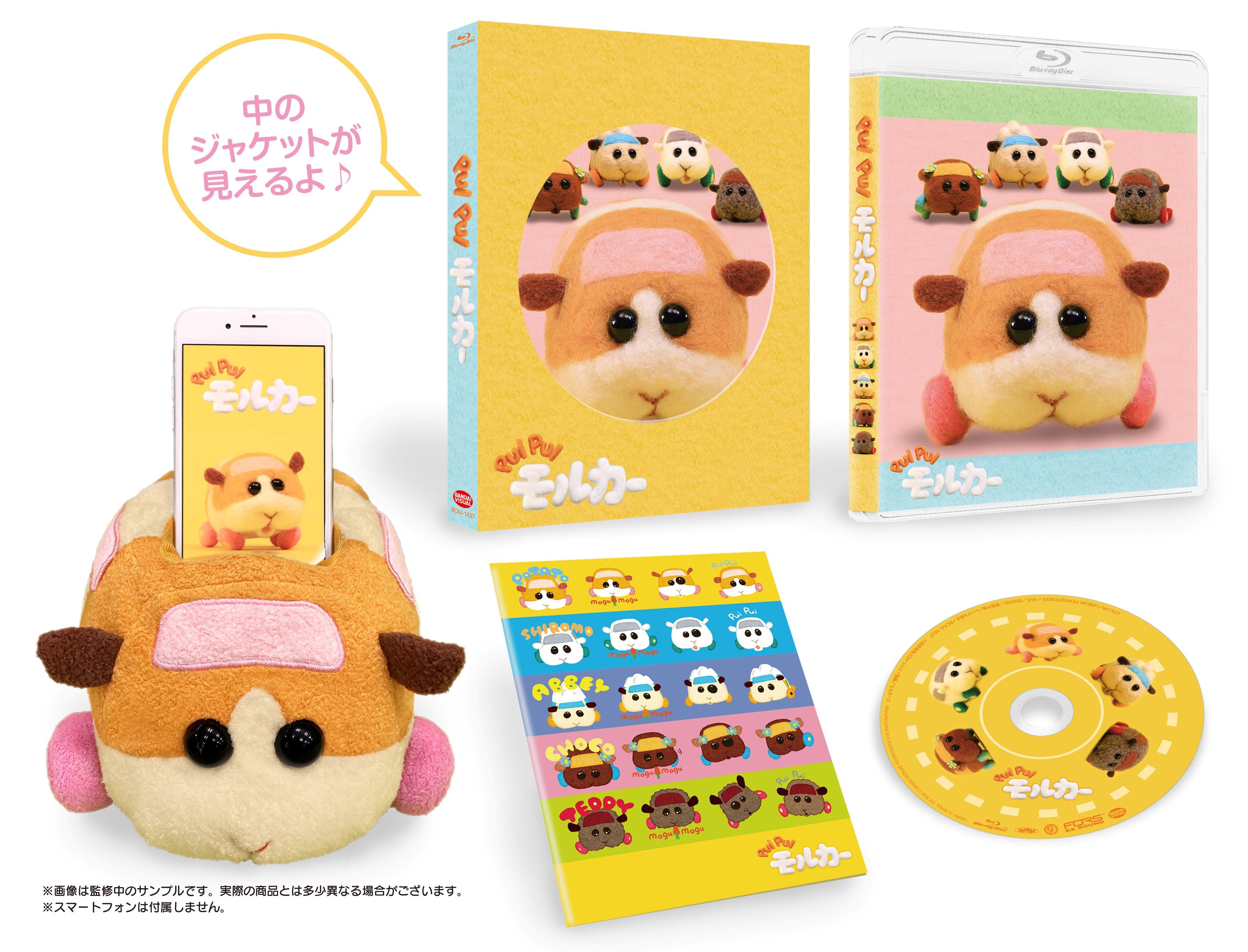 SNSで話題沸騰中!大人気TVアニメシリーズ!『PUI PUI モルカー』 Blu-ray&DVD発売決定!