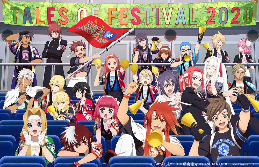 25周年を迎えた『テイルズ オブ』シリーズ!「テイルズ オブ フェスティバル 2020」、『テイルズ オブ』シリーズ オープニングアニメ映像集 Blu-ray発売決定!