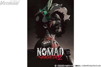 『あしたのジョー』を原案とするアニメ続編 オリジナルTVアニメーション『NOMAD メガロボクス2』TOKYO MX、BS11にて2021年4月4日(日)より順次放送開始!7年後のジョーを描くキービジュアル&迫力のメインPVを解禁!新キャラクター、追加キャスト陣を一挙発表!