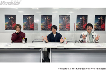 TVアニメ『憂国のモリアーティ』2クール目より登場の新キャラクター描き下ろしイラストを公開!7月28日(水)発売のBD&DVD第5巻の特典情報も到着!