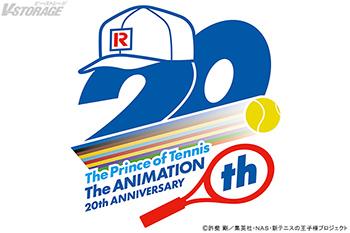 アニメ『テニスの王子様』20周年アニバーサリーイヤースタート!2021年10月10日(日) 20周年記念イベント「テニプリ 20th Anniversary Event -Future-」開催決定!!!