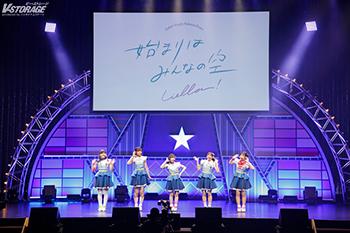 シリーズ最新作『ラブライブ!スーパースター!!』Liella!待望のデビューシングルリリース記念イベントレポート
