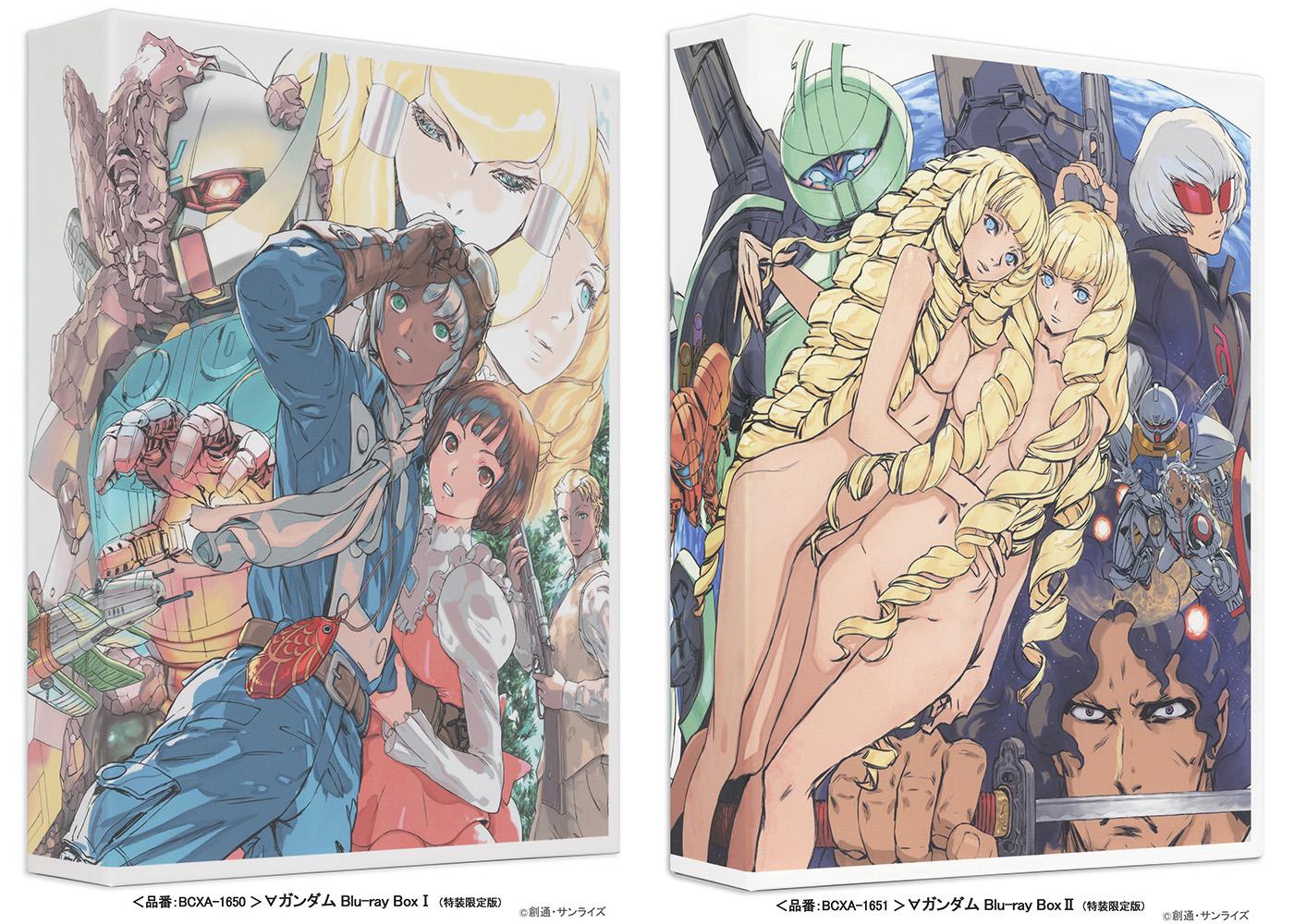 劇場版『Gのレコンギスタ Ⅲ』「宇宙からの遺産」公開記念!『∀ガンダム』Blu-ray Box(全2巻)期間限定生産版と同仕様・同価格の特装限定版で2021年9月28日発売決定!