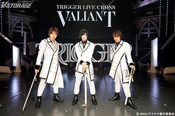 "2DAYSで異なる楽曲や衣装も!2nd Album「VARIANT」の世界観満載!オンラインライブ「TRIGGER LIVE CROSS ""VALIANT""」DAY1&DAY2 オフィシャルレポート到着!&アーカイブ配信中!"