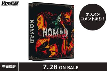 TVアニメーション『メガロボクス』衝撃の続編!『NOMAD メガロボクス2』Blu-ray BOX 7月28日発売!