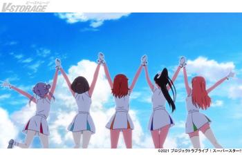 『ラブライブ!スーパースター!!』第8話あらすじ、場面写、葉月 恋役・青山なぎさからのコメントが到着!