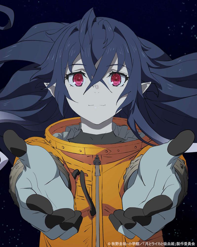10月3日より放送開始!主演・林原めぐみ TVアニメ「月とライカと吸血姫(ノスフェラトゥ)」Blu-ray BOX 発売決定!