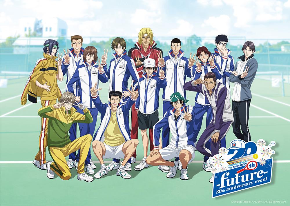 アニメ「テニスの王子様」シリーズ20周年記念イベント「テニプリ 20th Anniversary Event -Future-」Blu-ray&DVD発売決定!